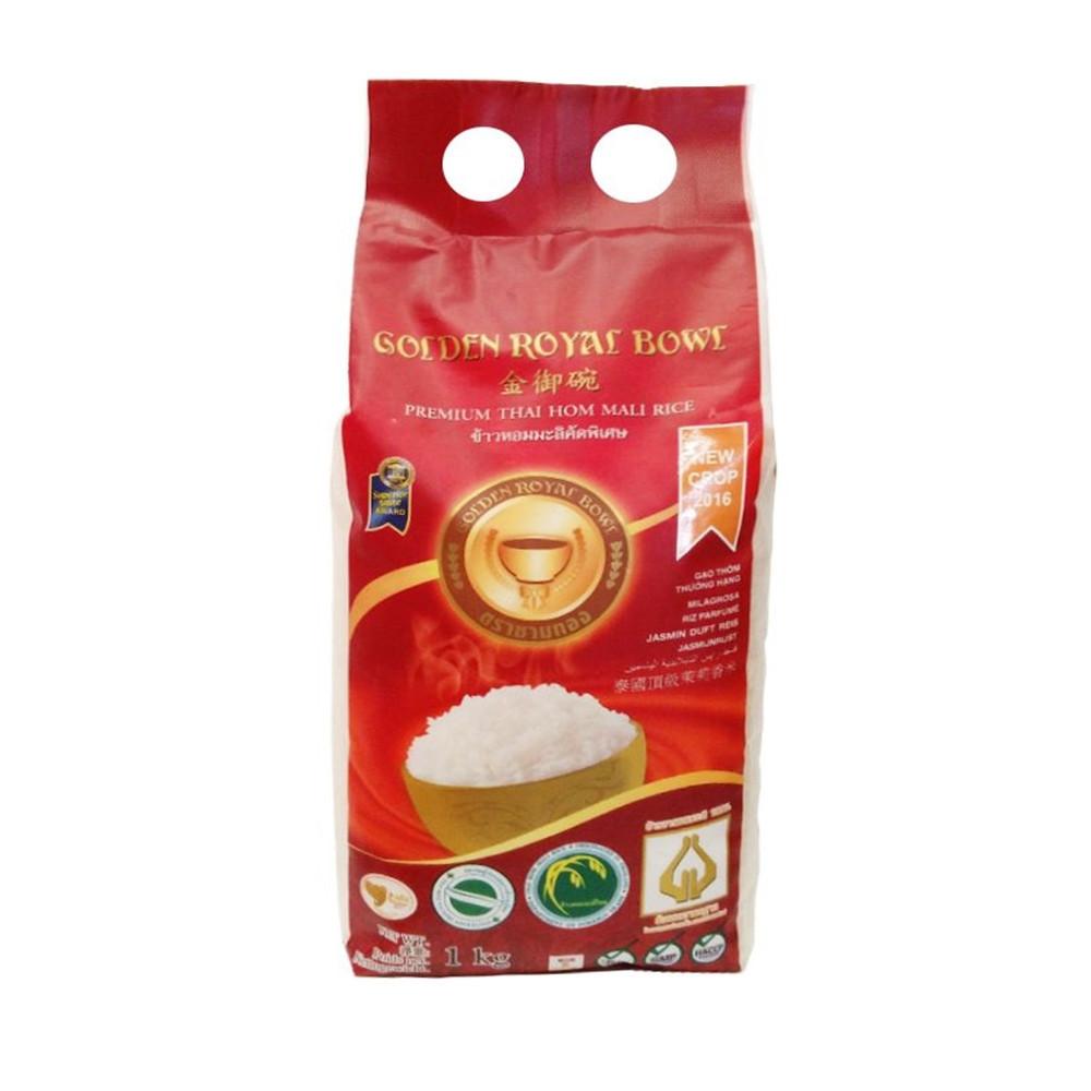 Rýže jasmínová premium - Thajsko 1kg